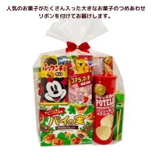 大きなお菓子の詰め合わせ|excel-fukuoka