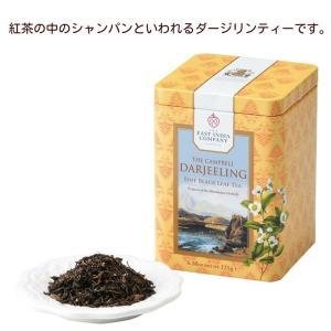 ザ・キャンベル・ダージリン 紅茶ギフト|excel-fukuoka
