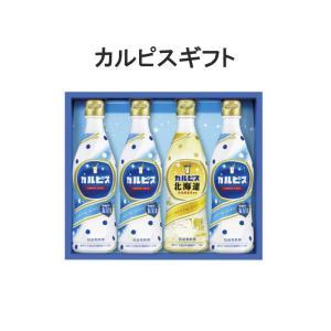 カルピスギフト No20 S284-03|excel-fukuoka