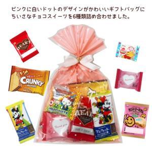 ちいさなピンクのチョコレートセット|excel-fukuoka