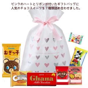 かわいいハートのリボン巾着入りチョコレートの詰合せ|excel-fukuoka