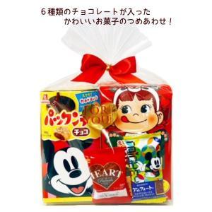 かわいいペコポコチョコの詰合せ|excel-fukuoka