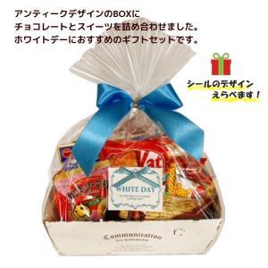 アンティークボックス入りお菓子の詰合せ|excel-fukuoka