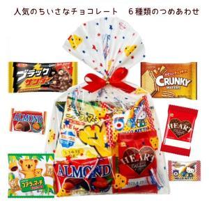 ちいさなチョコレートの詰め合わせ|excel-fukuoka