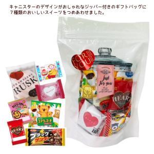ジッパーバッグに入ったスイーツギフト|excel-fukuoka