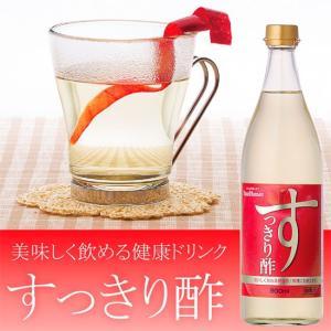 すっきり酢 ダイエット/飲むお酢/酢/クエン酸/りんご酢/米酢/きび酢/美容/疲労回復/美味しい/健康