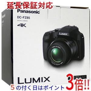 【商品名:】Panasonic デジタルカメラ LUMIX DC-FZ85-K ブラック / 【商品...