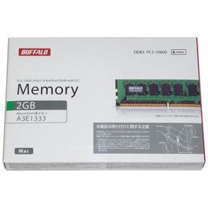 【新品(箱きず・やぶれ)】 BUFFALO バッファロー製 A3E1333-2G DDR3 PC3-10600 ECC Mac