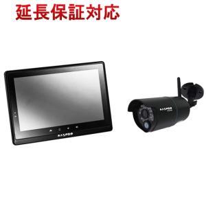 【商品名:】マスプロ 10.1インチモニター&ワイヤレスフルHDカメラセット WHC10M2 / 【...