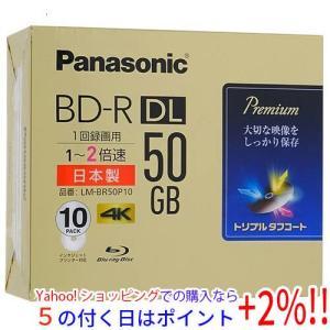 Panasonic 録画用2倍速 BD-R D...の関連商品8