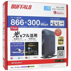 【商品名:】【中古】BUFFALO バッファロー 無線LANルータ WSR-1166DHP2 元箱あ...