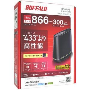 【キャッシュレスで5%還元】【中古】BUFFALO バッファロー製 AirStation 無線LAN...