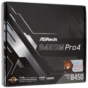 【キャッシュレスで5%還元】【中古】ASRock製 MicroATXマザボ B450M Pro4 S...