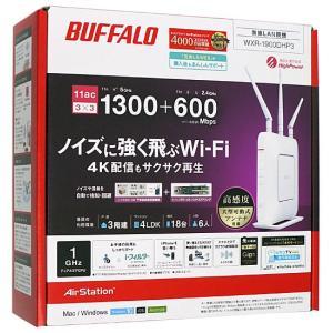 【商品名:】【中古】BUFFALO バッファロー 無線LANルータ WXR-1900DHP3 元箱あ...