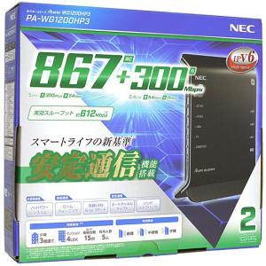 【商品名:】【中古】NEC製 無線LANルーター Aterm WG1200HP3 PA-WG1200...