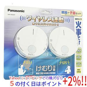 【キャッシュレスで5%還元】Panasonic けむり当番 ワイヤレス連動 SHK6902KP excellar-plus