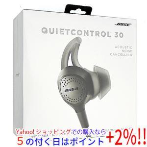 【商品名:】【キャッシュレスで5%還元】BOSE製 QuietControl 30 wireless...