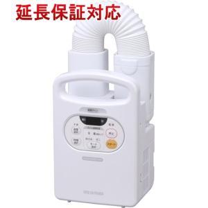 アイリスオーヤマ ふとん乾燥機 カラリエ FK...の関連商品8