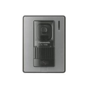 【商品名:】Panasonic カラーカメラ玄関子機 VL-V566-S 本体のみ 未使用 / 【商...
