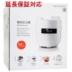 【商品名:】【新品訳あり(箱きず・やぶれ)】 siroca 電気圧力鍋 SP-D131(W) ホワイ...