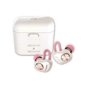 キズナアイ × AVIOT コラボレーションモデル 第二弾 TE-D01d-kzn 完全ワイヤレス Bluetoothイヤホン iphone and