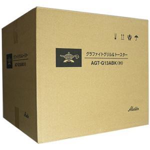 【キャッシュレスで5%還元】AIC JAPAN グラファイト グリル&トースター Aladdin A...