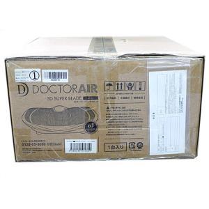 【キャッシュレスで5%還元】ドクターエア Dr.Air 3Dスーパーブレード スマート SB-003...