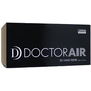 ドクターエア 3Dハンドリフレ HR-01GD シャンパンゴールド