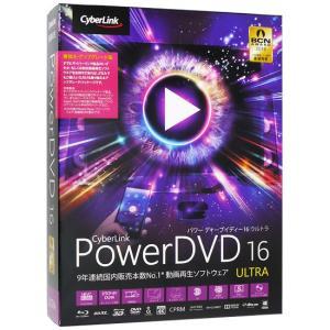 CyberLink PowerDVD 16 Ultra 乗換え・アップグレード版★未開封【ゆうパケット不可】