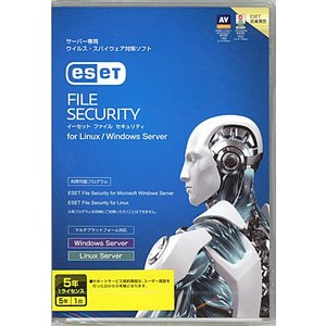 ESET File Security for Linux/Windows 5年1ライセンス★未開封