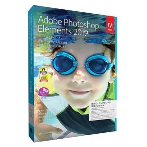 【商品名:】Adobe Photoshop Elements 2019 アップグレード版 Windo...