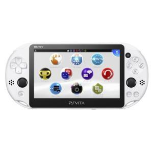 PlayStation Vita Wi-Fiモデル グレイシャー ホワイト PCH-2000ZA22