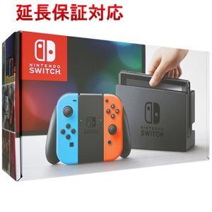 【キャッシュレスで5%還元】任天堂 Nintendo Switch ネオンブルー/ネオンレッド|excellar-plus