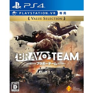 【商品名:】Bravo Team Value Selection(VR専用) PS4 / 【商品状態...
