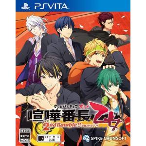 【キャッシュレスで5%還元】喧嘩番長 乙女 2nd Rumble!! PS Vita