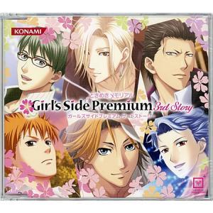ときめきメモリアルGirl'sSide Premium 3rd Story 限定 PSP|excellar-plus|03