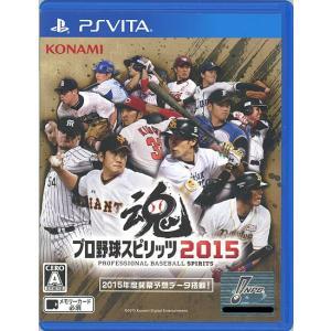 プロ野球スピリッツ2015★PS Vita★【ゆうパケット対...