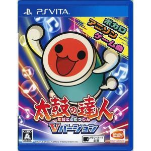 【商品名:】【中古】太鼓の達人 Vバージョン PS Vita / 【商品状態:】開封済みの中古品です...