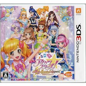 アイカツスターズ!Myスペシャルアピール 3DS