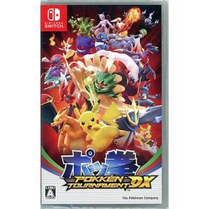 【商品名:】【中古】ポッ拳 POKKEN TOURNAMENT DX Nintendo Switch...
