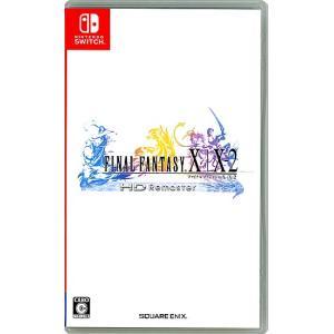 【商品名:】【中古】ファイナルファンタジーX/X-2 HD Remaster Nintendo Sw...