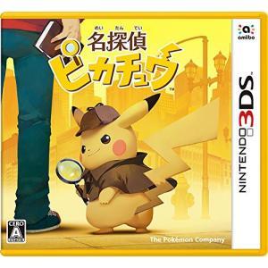 【中古】【ゆうパケット発送】名探偵ピカチュウ 3DS