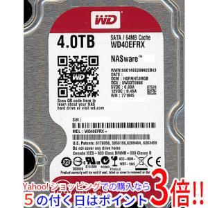 【商品名:】Western Digital製HDD WD40EFRX 4TB SATA600 / 【...