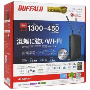 【中古】BUFFALO バッファロー 無線LANルータ WXR-1750DHP 元箱あり|excellar-plus