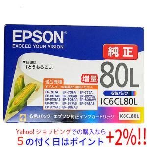 【商品名:】EPSON純正品 インクカートリッジ IC6CL80L (6色パック) / 【商品状態:...