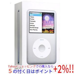 Apple iPod classic MC293J/A シルバー/160GB