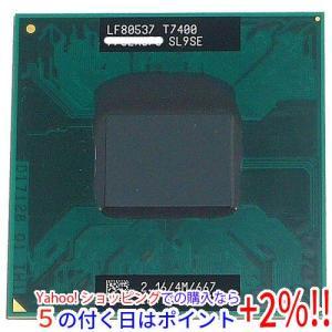 【商品名:】【中古】Core 2 Duo モバイル T7400 2.16GHz FSB667MHz ...
