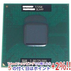 【中古】【ゆうパケット発送】Core 2 Duo モバイル T7250 2.0GHz FSB800M...