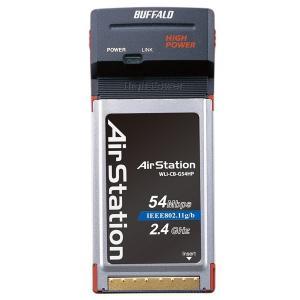 BUFFALO CardBus用無線子機 WLI-CB-G54HP