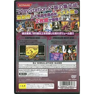 【中古】beatmania IIDX 16 EMPRESS + PREMIUM BEST PS2|excellar-plus|02